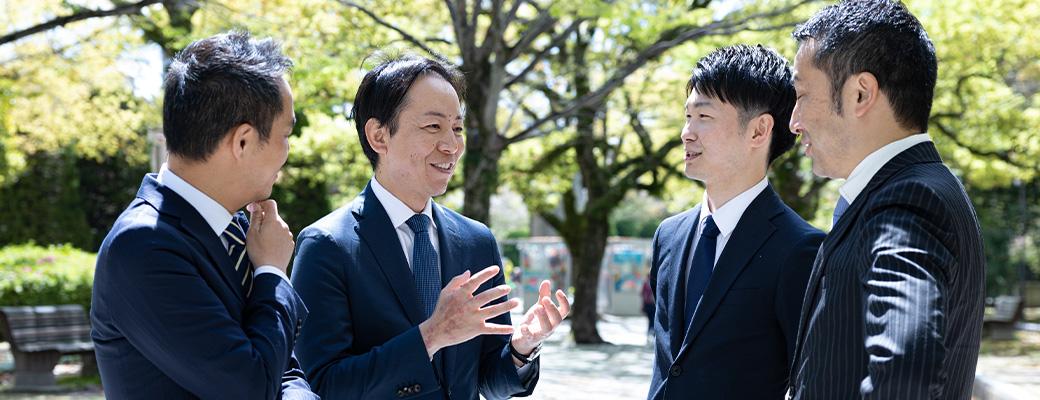 公認会計士・税理士等専門家、事業会社管理部門責任者・金融機関・国家公務員出身者 多数在籍。
