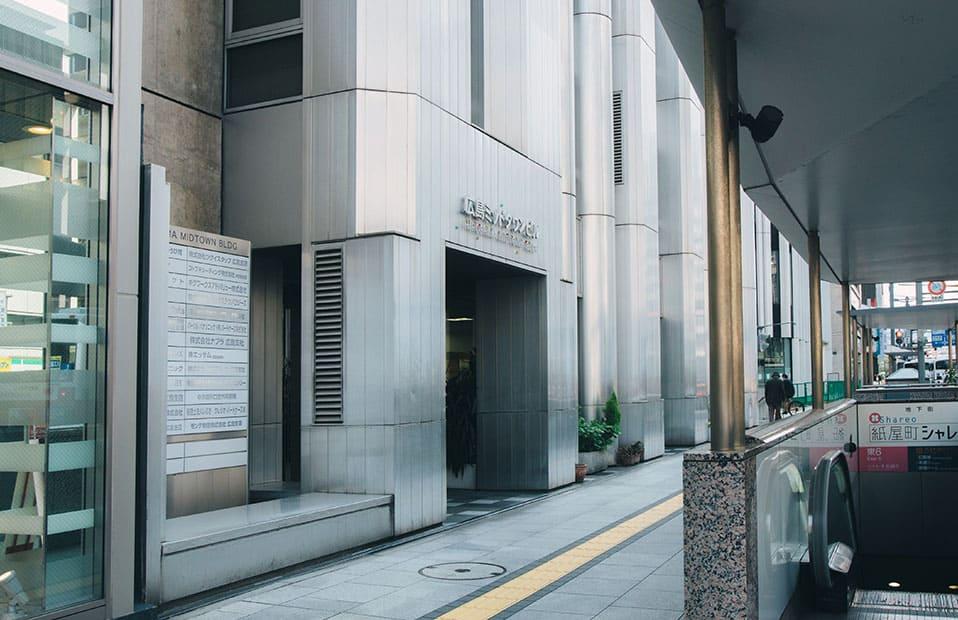 クレジオ・パートナーズは、広島電鉄 紙屋町東駅から徒歩1分。