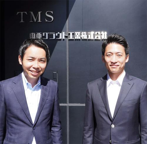 社会福祉法人古家真会の理事長 岩崎賢太郎氏、常務理事 岩崎悠治氏のお二人に、その経緯と当時の想い、M&Aが実現できた理由や今後の方向性について伺った。